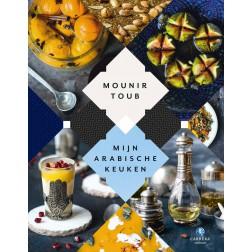 Boek 'Mijn Arabische keuken' - Mounir Toub